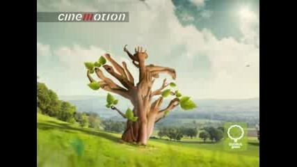 Реклама на Глобул с ръце (hi quality)