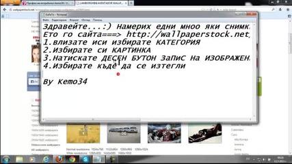 Копютърни уроци Сайт За Сички Картини за Декстопа