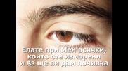 Jadon Lavik - Come to Me (ела при Мен)