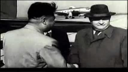 България и К Н Д Р (1956)