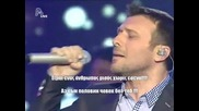 Гръцка Балада ( Превод ) 2010 - Giannis Ploutarxos - Ta eipa ki efiga