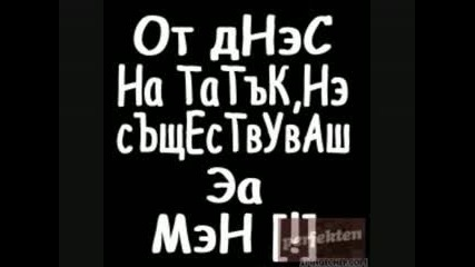 Tekstcheta