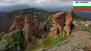 Най-известните скали в България