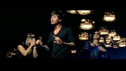 Enrique Iglesias ft. Wisin & Yandel - No Me Digas Que No