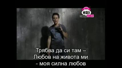 Mixalis Xatziginnis - Na Eisai Ekei s Bg prevod
