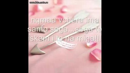 Nelly Feat. Niks - kusno e za lubov + Tekst :)