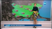 Прогноза за времето (30.10.2015 - сутрешна)