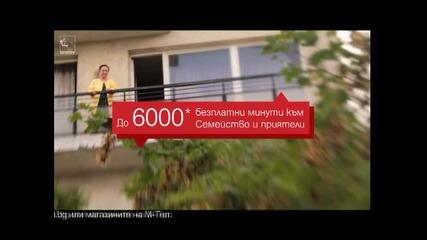 M-tel - Prima 6000
