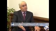 Центровете на НАТО имат единствено за цел по-добрата отбрана на Алианса