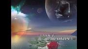 Превод! ♥ Frankie Miller - Jealousy ♥ ( Б Г субтитри )