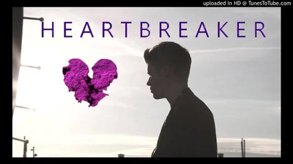 Великолепна! Justin Bieber - Heartbreaker (official song )