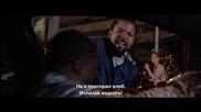 ЧЕНГЕ ЗА ЕДИН ДЕН: МИСИЯ МАЯМИ - откъс от филма