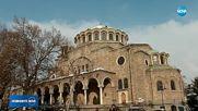 Свещеници се молят срещу Истанбулската конвенция