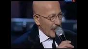 Александр Розенбаум - Гаврош