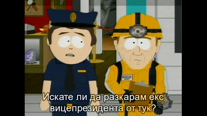 South Park Сезон 10 Епизод 6 Бг Субтитри