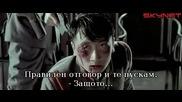 Шаолин (2011) - бг субтитри Част 1 Филм