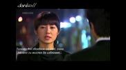[ бг превод ] Грешна Любов епизод 10 част 1