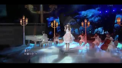 110220 [hq] Iu - The Story Only I Didnt Know Live