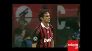 Милан - Фк Цюрих 0 - 1
