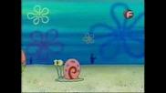 Sponge Bob Еп 29 Бг Аудио