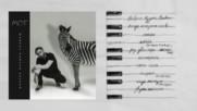 Премиера 2017 | Мот - Добрая музыка клавиш ( новият албум )