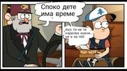 Гравити Фолс комикс С05 Е22