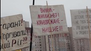 Ukraine: Thousands call for fair elections at weekly rally in in Krivoi Rog