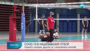 Спортни новини (12.07.2020 - обедна емисия)