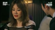 [eng sub] Witch's Romance E01