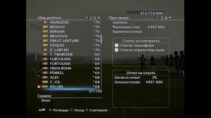 Pro Evolution Soccer 2013 Мениджър Мод ,,берое'' Eп 1