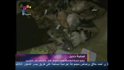 Признание терористите от село Алдмер