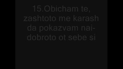 20 prichini da te 0bichaam {{{!!!}}}