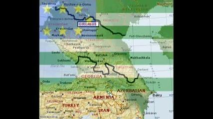Cecen checen Shamil Basayev North Kavkaz Konefedration