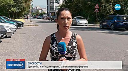 """МВР дава гратисен период на шофьорите със застраховки към """"Олимпик"""""""