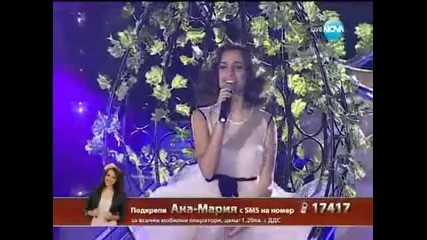 Красиво изпълнение на Ана Мария X - Factor | 24.10.13