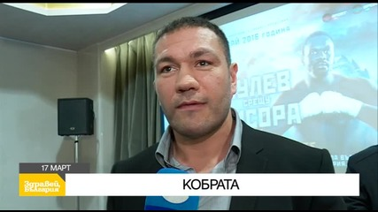 """В """"Здравей, България"""" на 17 март очаквайте"""