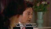 Бг субс! Royal Family / Кралско семейство (2011) Епизод 4 Част 2/3