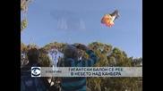 Гигантски балон се рее в небето над Канбери