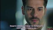 Черна любов Kara Sevda еп.9_1 Бг.суб.