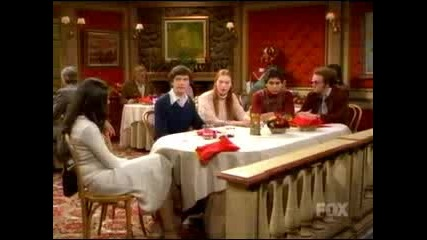 That 70s Show - Dine And Dash