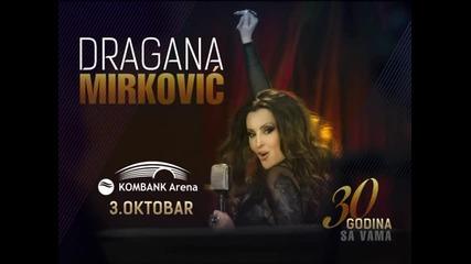 Dragana Mirkovic Kombank Arena reklama 8 sec (TvDmSat 2014)
