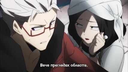 [szs] Re: Hamatora 01 [ Бг Субс ]