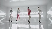 Miss A - Good-bye Baby + Бг превод