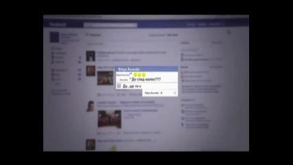Гергана - Facebook Dvd - rip