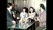 дуо Южен полъх и гости -обич моя(1996)