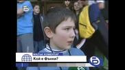 bTV 29.02.2008 - Малък коментар Кой е Фънки ?