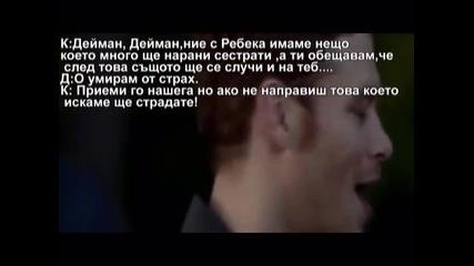 Once Upon A Dream | S1,e4|обща история с leovita || Обичам те ||