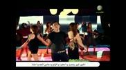 Amr Diab - Wayah