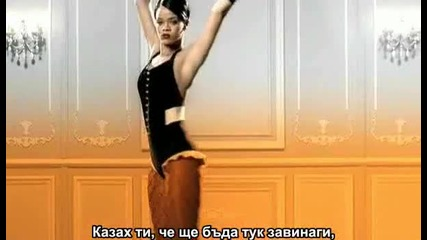 Rihanna Ft Jay - Z - Umbrella (BG SUB)