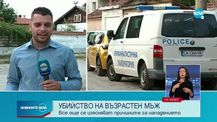 Убийство в софийското село Равно поле
